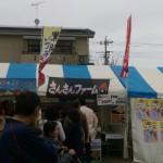 蓮田市桜祭にて販売してきました